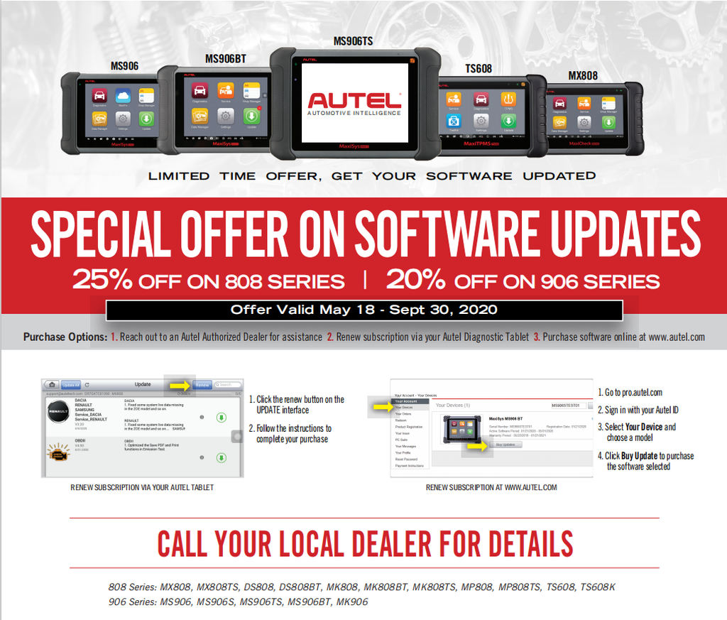 autel-software-updates-special-offers