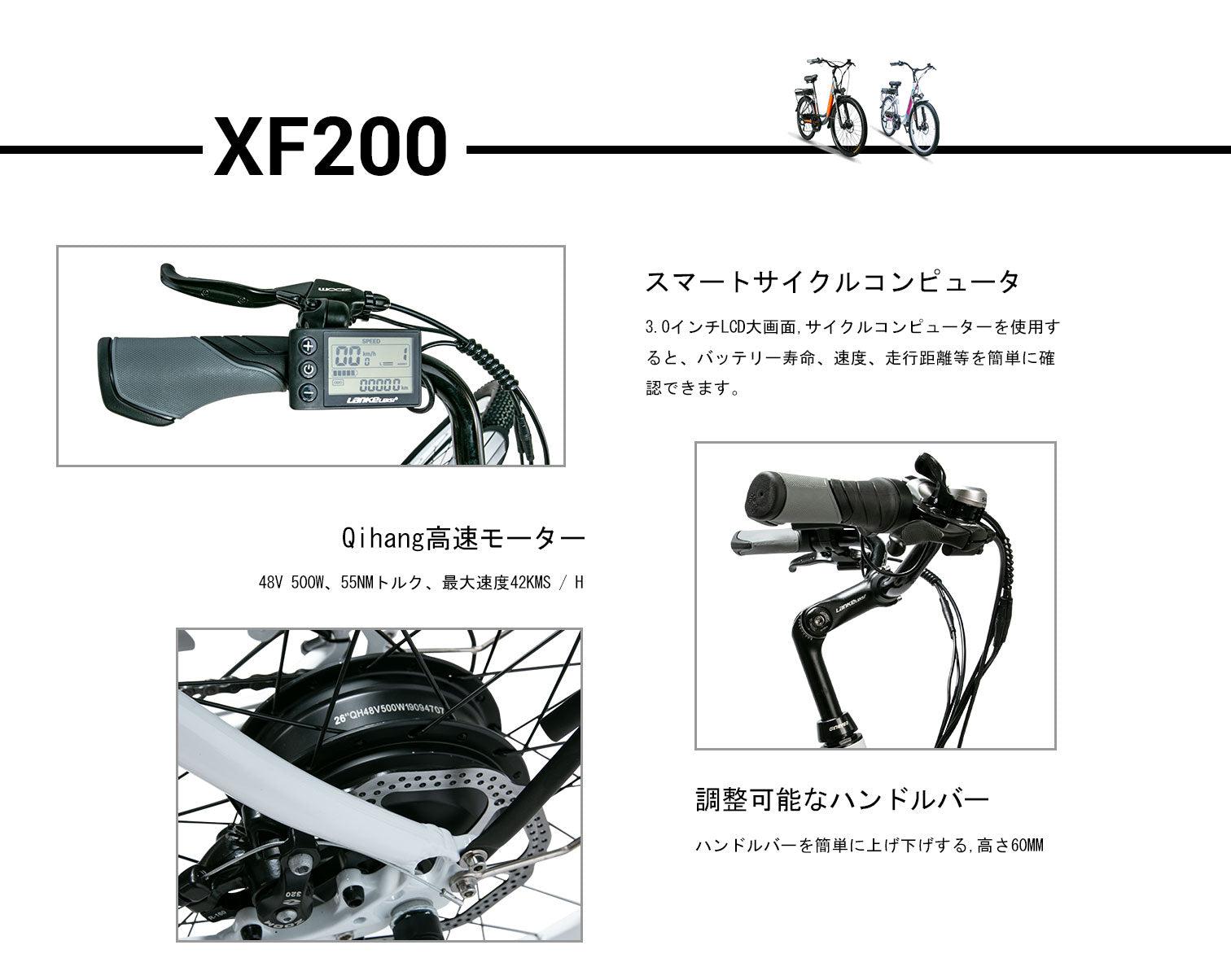 XF200-JP-4