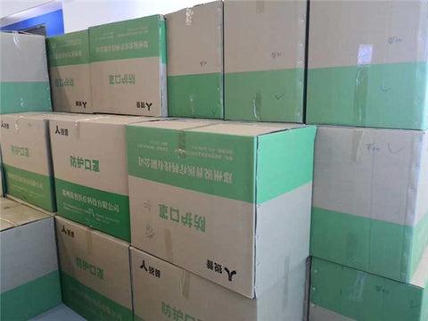 10 Pcs KN95 Nano-fiber Filtration Medical Face Masks CE ISO Approved Anti Pollution Haze Ati-Bacteria