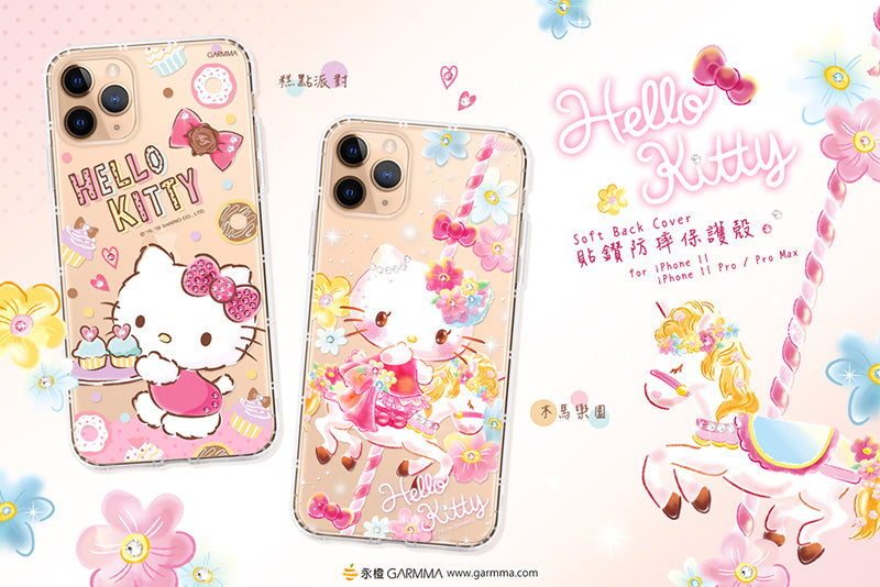 GARMMA Hello Kitty & My Melody & Little Twin Stars Swarovski Crystal Shockproof Soft Back Case Cover