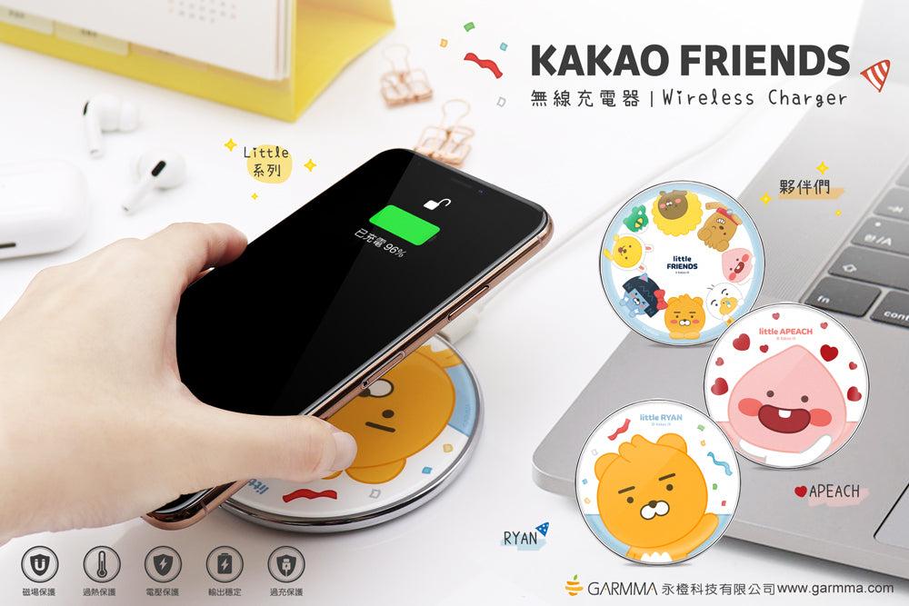 GARMM Kakao Friends 15W Fast Charging Pad Wireless Charger